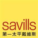 Savills Residential Pte Ltd logo