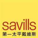Savills Residential Pte Ltd - Estate Agent